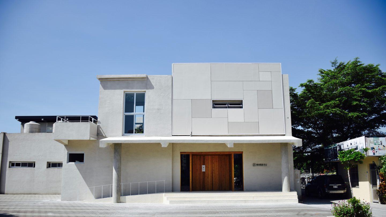 臺東設計中心「隱私權政策」