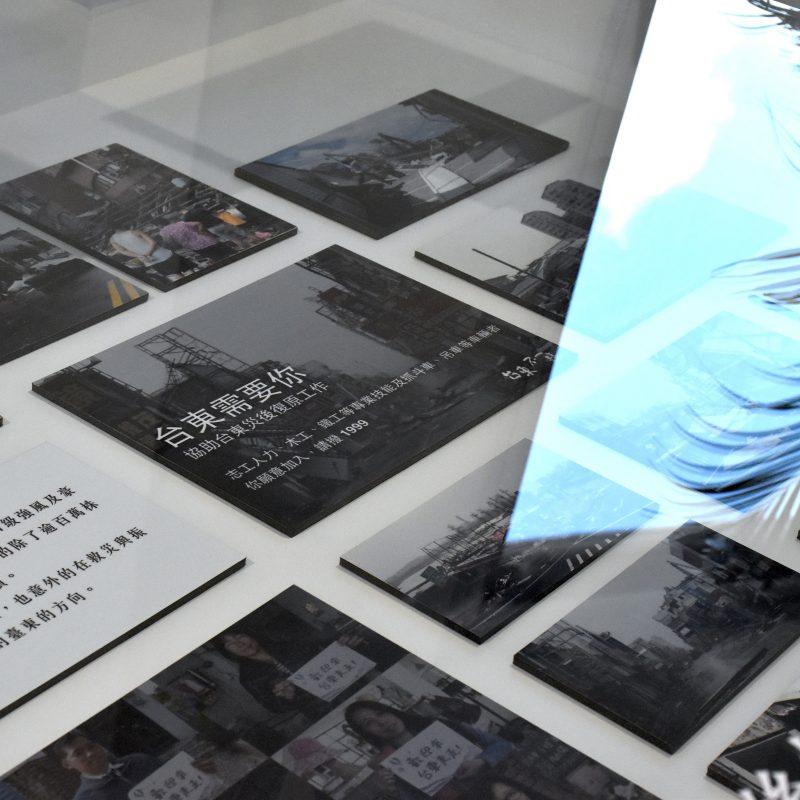 ▎展覽公告 ▎來一點 TTDC 以前的什麼東東|臺東設計中心 1.0 展覽開跑! 📢📢