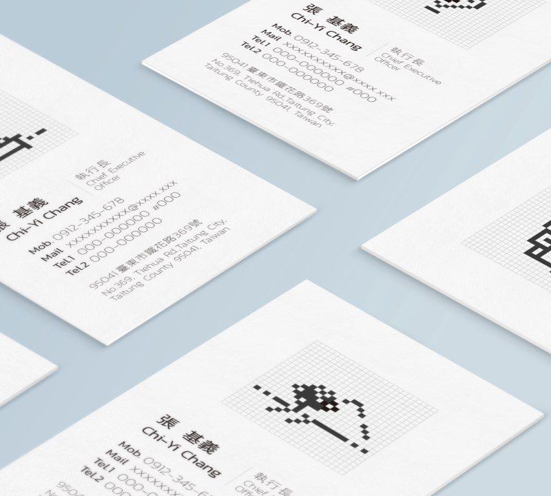 ▎縣政提案所 ▎臺東設計中心名片設計