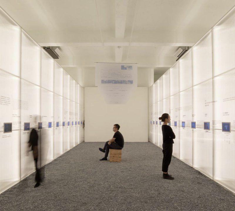 ▎展覽公告 ▎現代-臺東