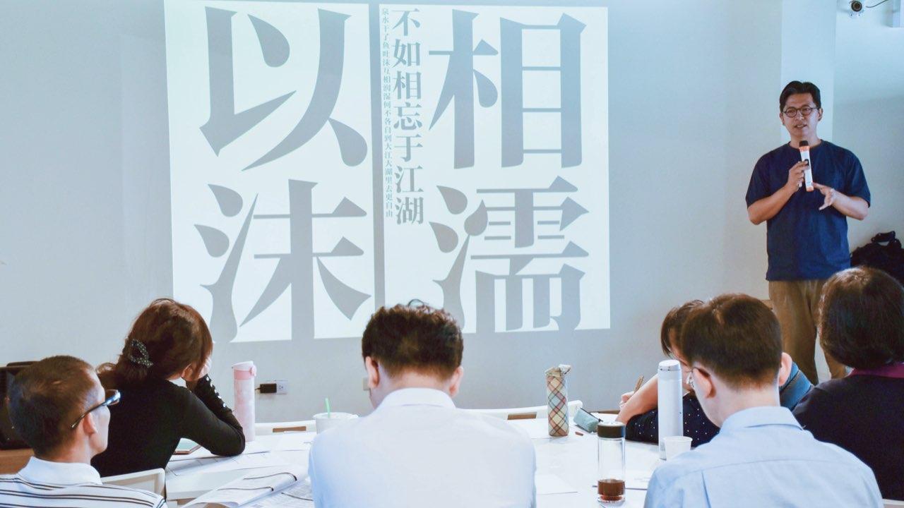 ▎縣政提案所 ▎公務人力培力課程 發現問題 X 游智維