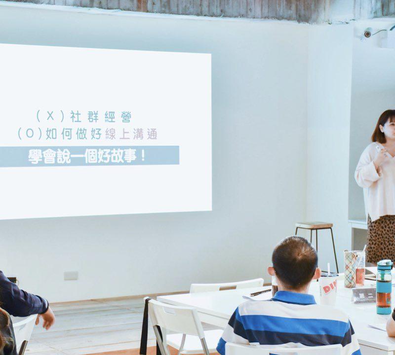 ▎縣政提案所 ▎公務人力培力課程 宣傳溝通 X 張嘉玲