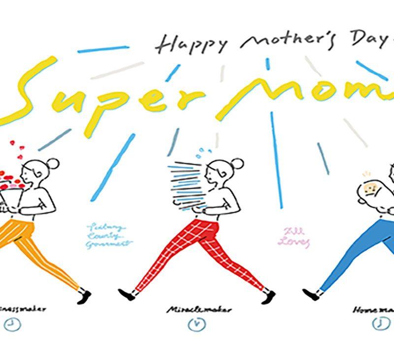 ▎母親節快樂,獻給城市中所有的 #supermom!