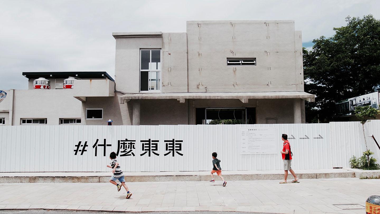 2018/05/10-什麼東東攝影展