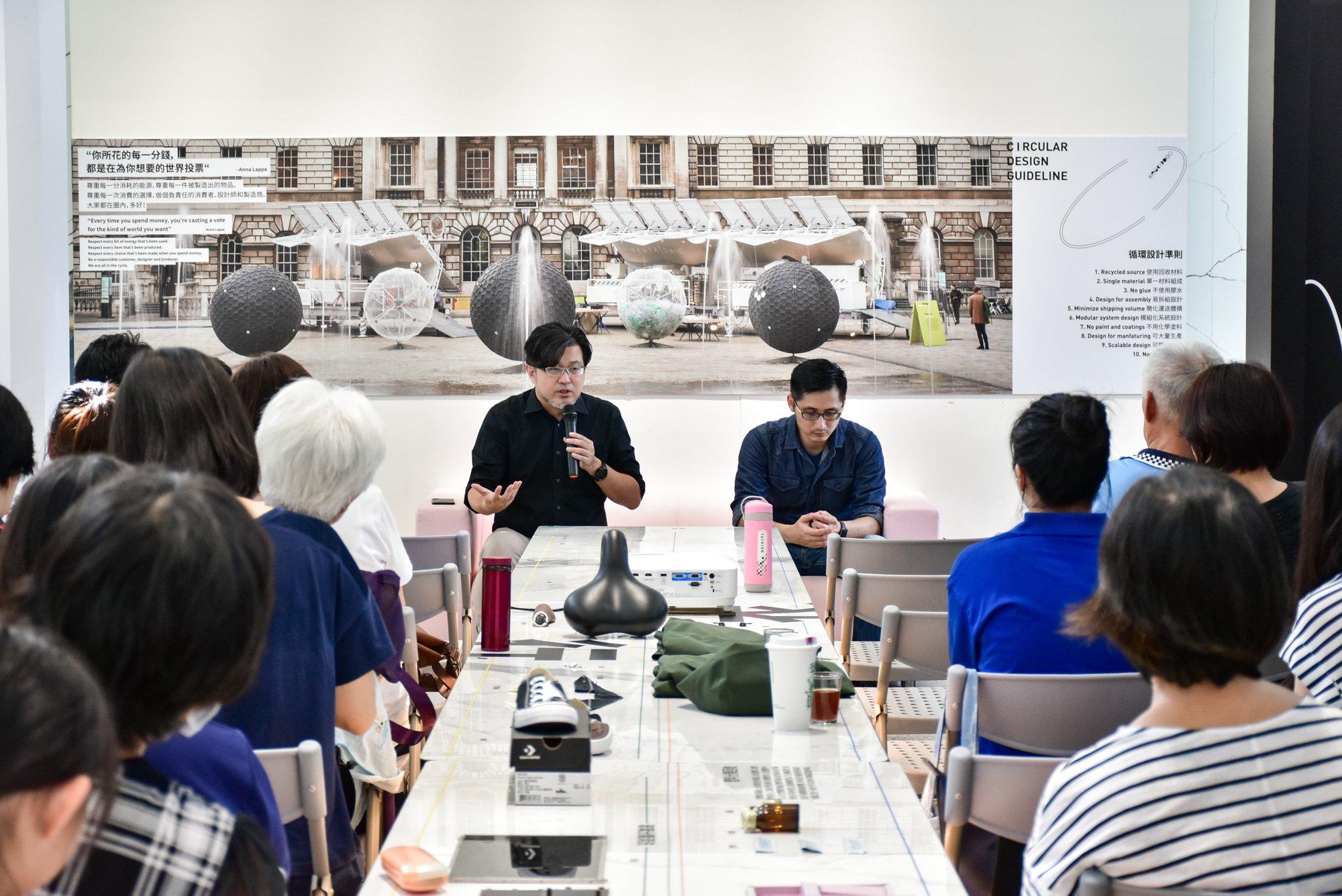 「循環設計與材質創新講座」 展覽活動側拍